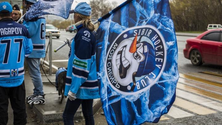 Суд оштрафовал организатора марша болельщиков ХК «Сибирь»