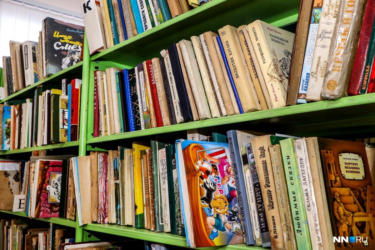 Одна библиотека простит должникам задержанные книги