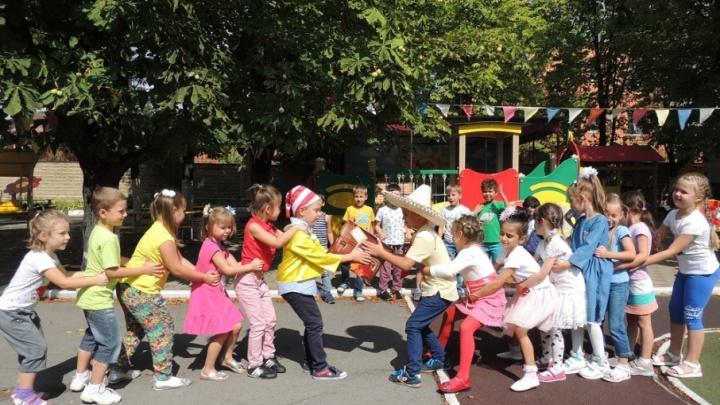 Проект детского садика в Левенцовке разработают почти за 9,5 млн рублей
