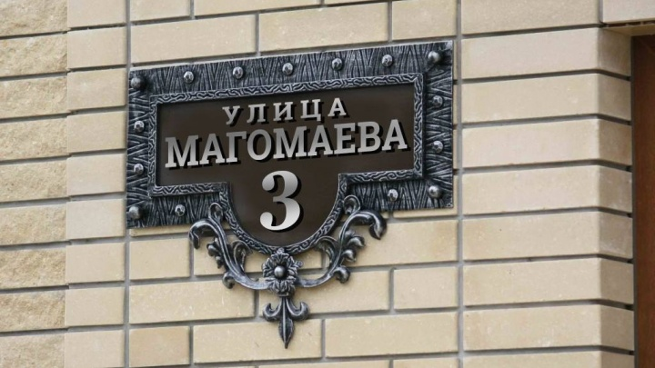 В коттеджном поселке на окраине Екатеринбурга появится музыкальный квартал