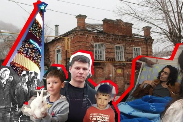 За загадочной историей исчезновения Артема Мазова с двумя сыновьями читатели UFA1.RU следят уже почти два месяца