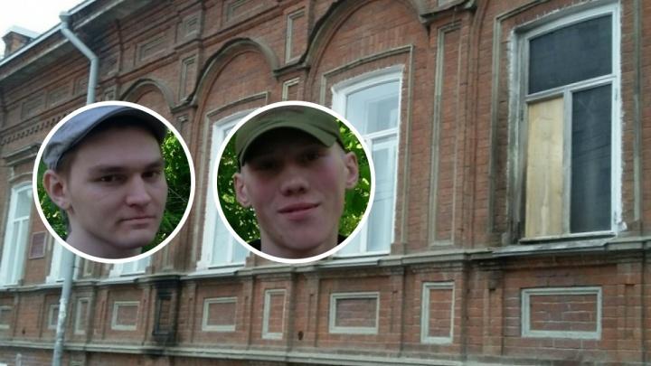 В Перми обвиняемых в поджоге штаба «Единой России» объявили в розыск: они не явились на приговор