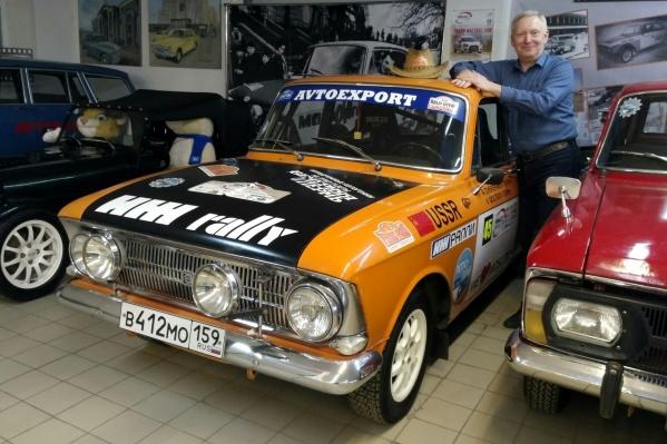 В музее целая коллекция старых авто