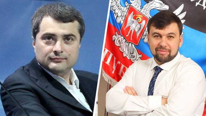 Помощник президента Сурков и глава ДНР Пушилин посетили соревнования в Ростове