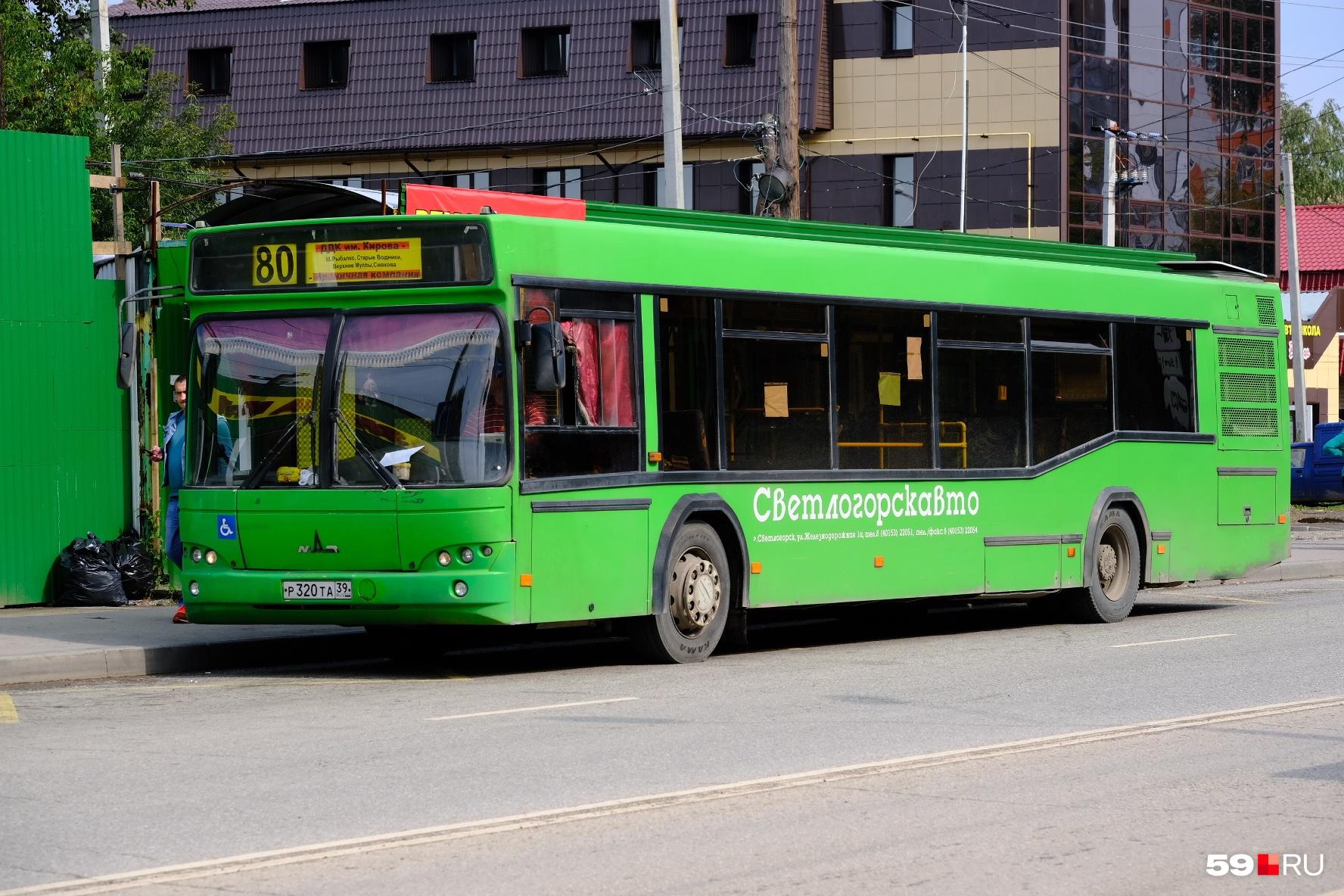Здесь проверяют 80-й и 77-й автобусы