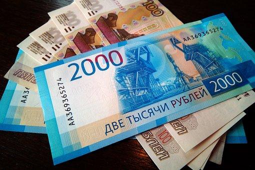 Минфин России запустил образовательный подпроект по управлению финансами