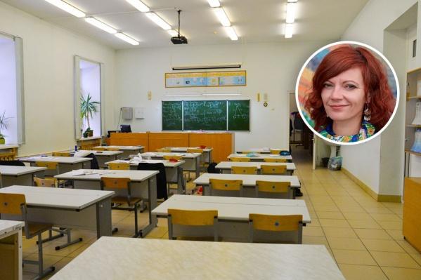 Школьные классы навевают не самые приятные воспоминания