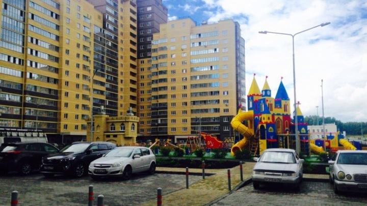 В Челябинске назвали лучшие строительные компании