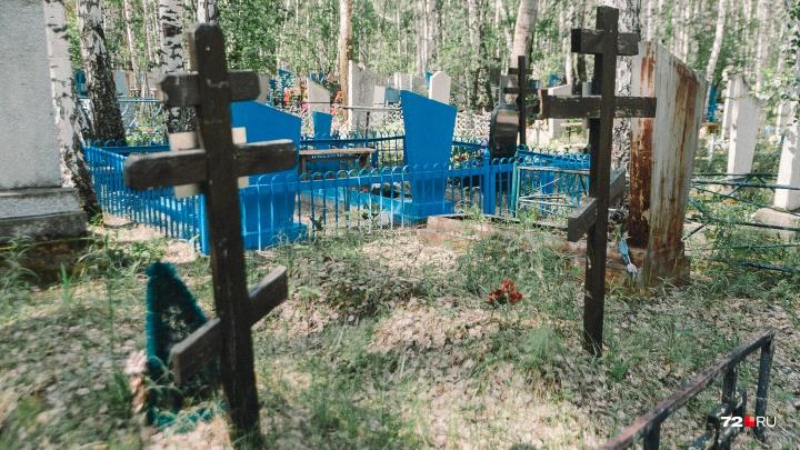Под Тюменью построят новые кладбища и крематорий. Рассказываем где