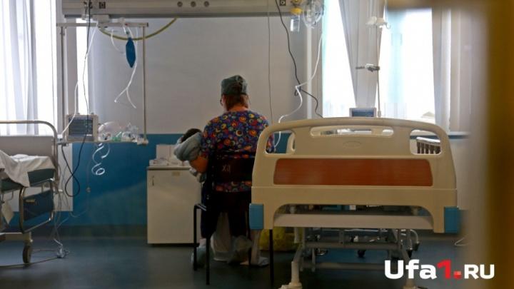 В Уфе семья отсудила у больницы 600 тысяч рублей за смерть девятимесячной дочери