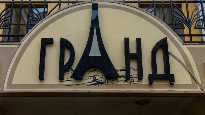 В Перми на продажу выставили бизнес-центр «Гранд» на Петропавловской
