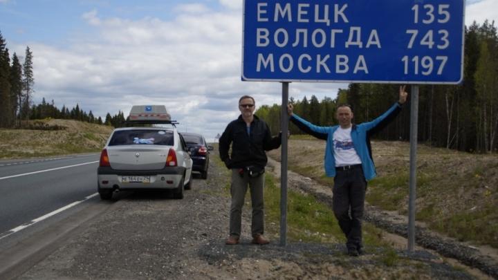 О Севере с любовью: туристы из Северодвинска отправились в автопробег до Владивостока