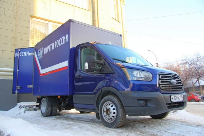 Почтовые Ford Transit сделаны в России