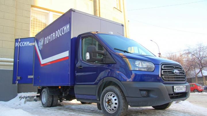 Почта России купила почтовые машины Ford на замену «буханкам»