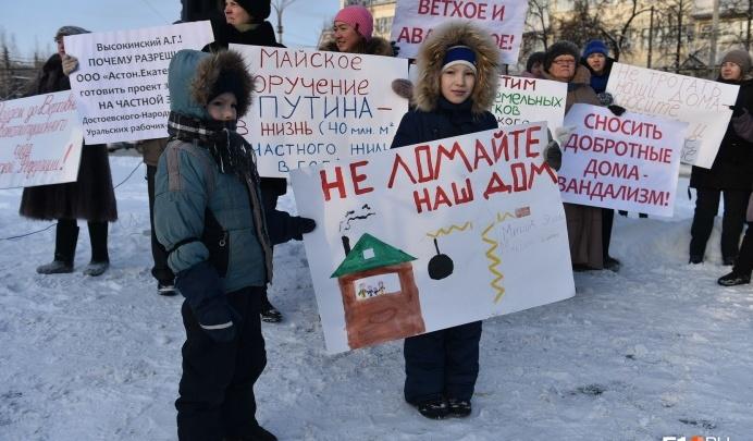 В мэрии не смогли объяснить, почему частный сектор с коттеджами на Уралмаше попал в зону застройки