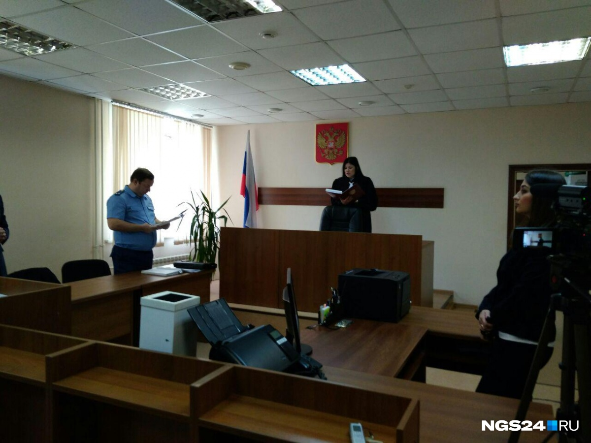 Суд над Оксаной Походун