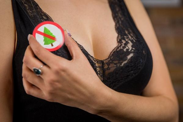 Большинство россиян готовятся к Новому году, но есть и те, кто отрицает этот праздник