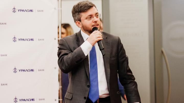Руководитель «Уралсиба»: «Экономически грамотные предприниматели более устойчивы»
