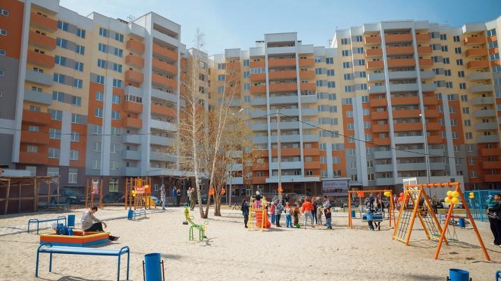 «Прощай, хрущевка»: в жилом комплексе в Уктусских горах предложили квартиры по удивительным ценам