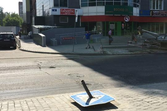 На Восходе знак пешеходного перехода насадили на трубу и оставили лежать на брусчатке
