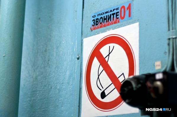 31 мая проходил День борьбы с курением