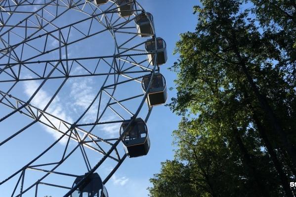 В парке можно будет не только покататься на аттракционах, но и принять участие в веселых праздниках