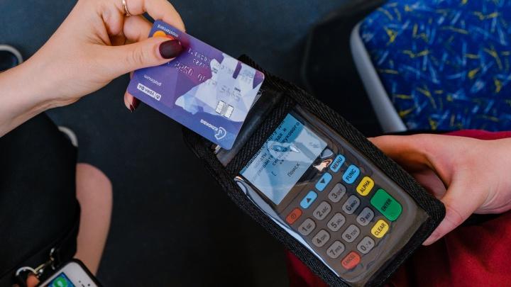 Проездные и скидка за безнал. В Перми хотят ввести новые тарифы на поездки в общественном транспорте