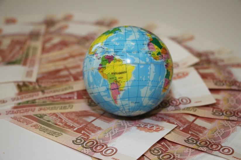 Кубань кредит банк адлер
