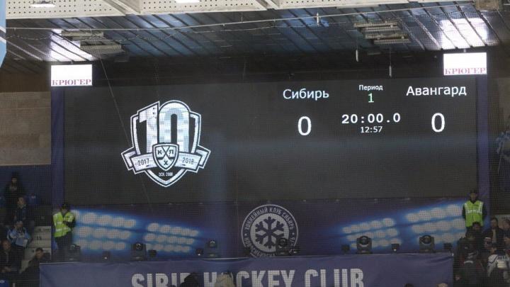 На радость болельщикам: в ЛДС «Сибирь» повесили новое электронное табло