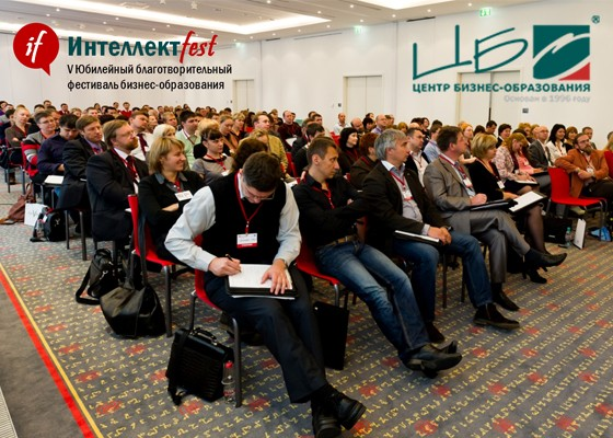 """300 участников """"ИнтеллектFest"""" узнают, как устоять и вырасти в кризис"""