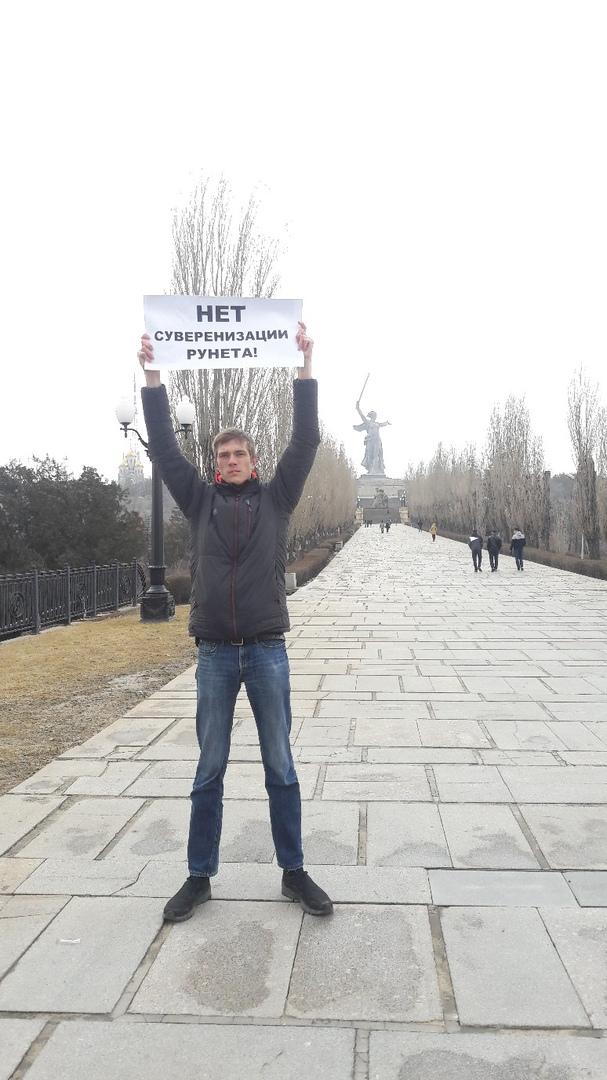 Один за всех: в Волгограде депутат гордумы провел одиночный пикет против изоляции Рунета