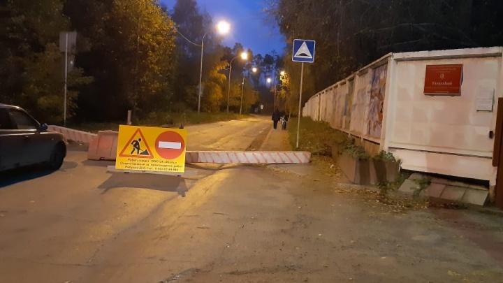 На этой неделе откроют дорогу, из-за перекрытия которой Уктус стоял в пробках