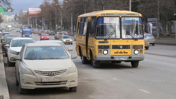 В Уфе поднимут цены на проезд в маршруте ДОК-ЦУМ