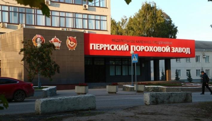 Пороховой завод выиграл иск на 209 миллионов у НПО «Техномаш». Всего с него требуют 1,03 млрд рублей