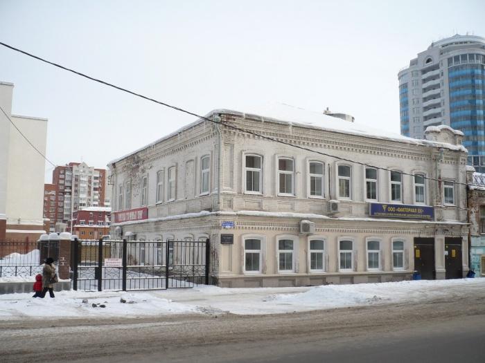 Старинный дом продают за 35 миллионов рублей