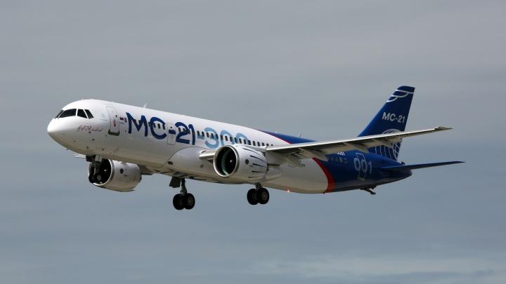 В Новосибирске начнут делать детали для пяти новейших самолётов