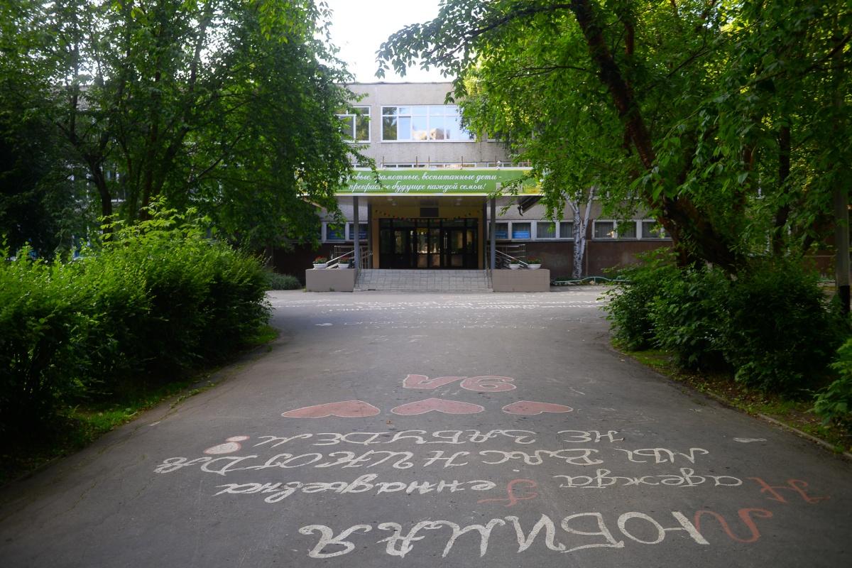 Школа № 62 — победитель городского конкурса «Лучшая муниципальная образовательная организация'16»