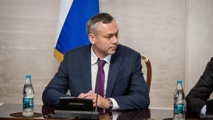 Травников взял в новое правительство 20 человек