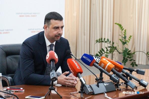 СФУ возглавил новый ректор Максим Румянцев