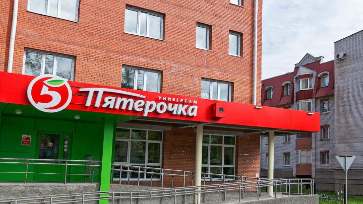 Из-за подозрительной сумки в Архангельске эвакуировали магазин
