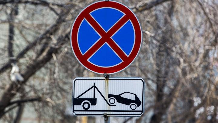 В Академгородке запретили парковку возле одной из остановок