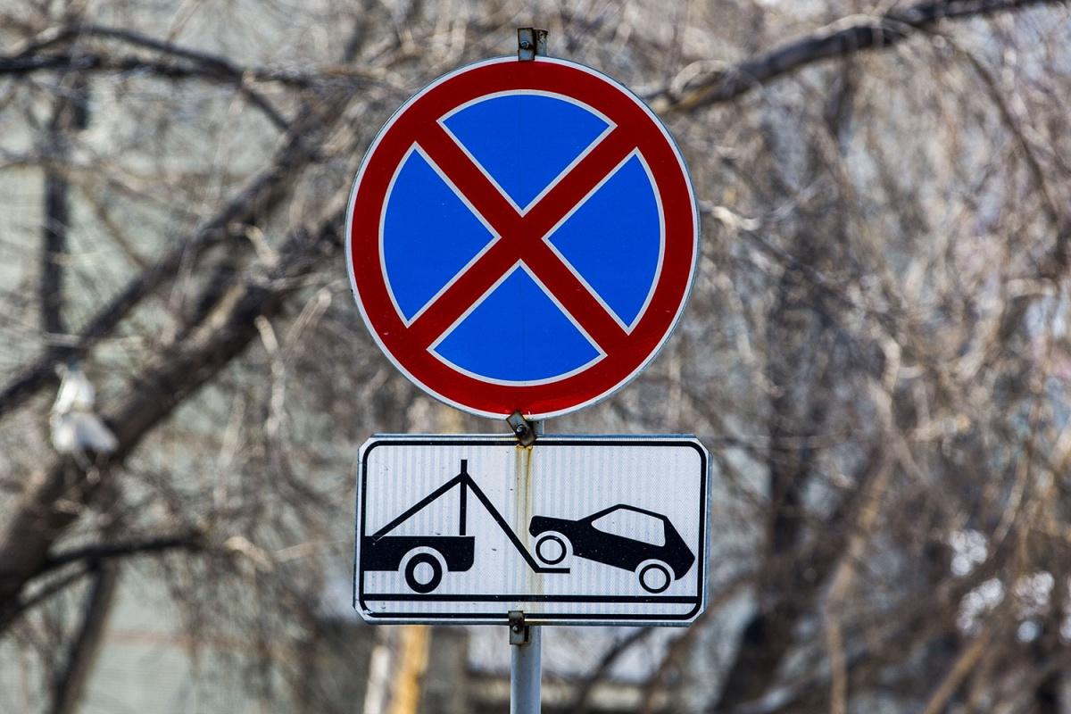 Теперь припаркованные возле «Цветного проезда» машины будут увозить на штрафстоянку