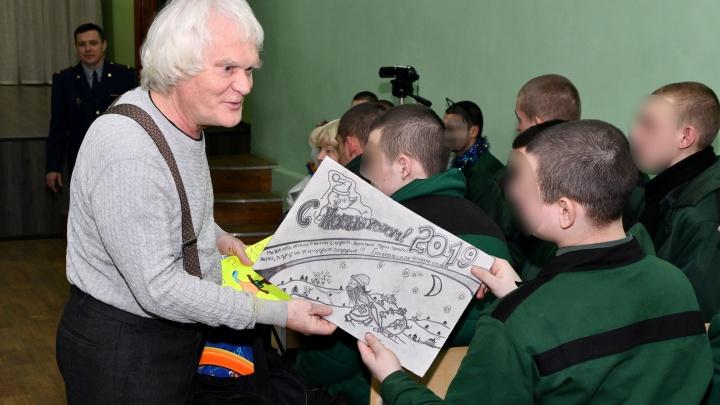 Юрий Куклачёв провел «Урок доброты» в пермской колонии
