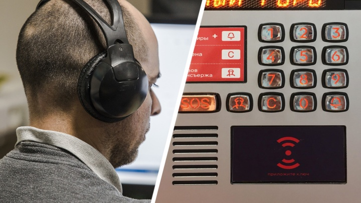 Звонки новосибирцев по домофону наложили на электронную музыку. Это странно, но слушать можно!