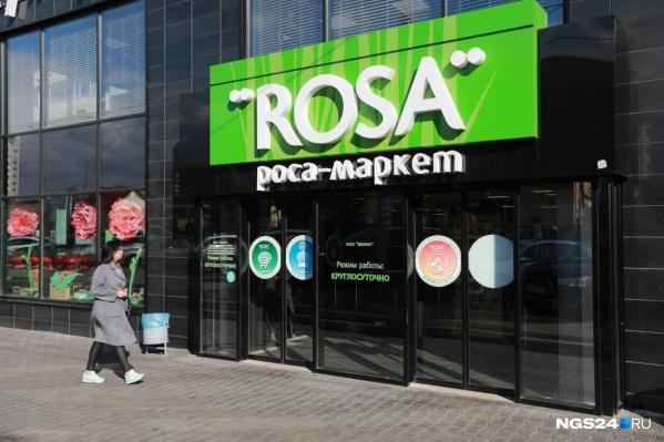 11 работников супермаркета после вмешательства прокуратуры получили расчет