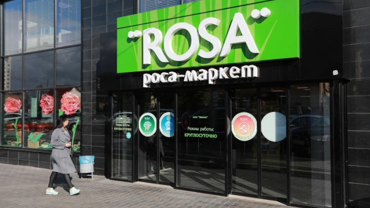 Руководителя супермаркета Rosa оштрафовали за задержку выплат уволенным сотрудникам