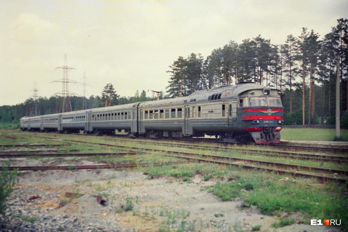 Июнь 1995 года, станция Комсомольская