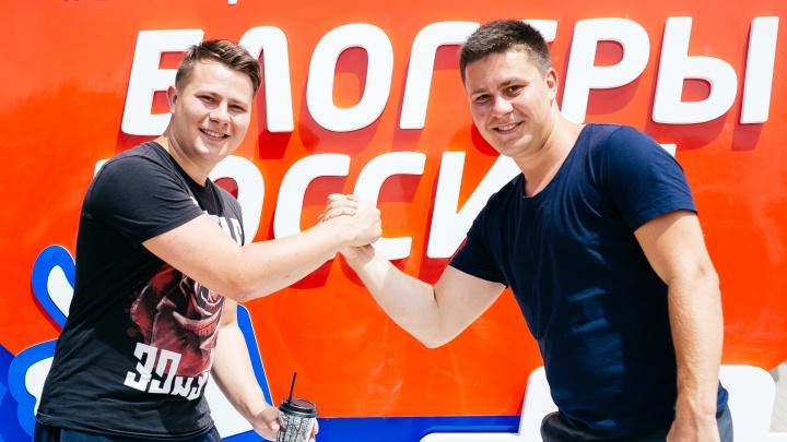 Ростелеком организовал высокоскоростной интернет на фестивале «Блогеры России»