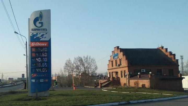 «Газпромнефть» пятую неделю подряд поднимает цены на топливо на 30 копеек