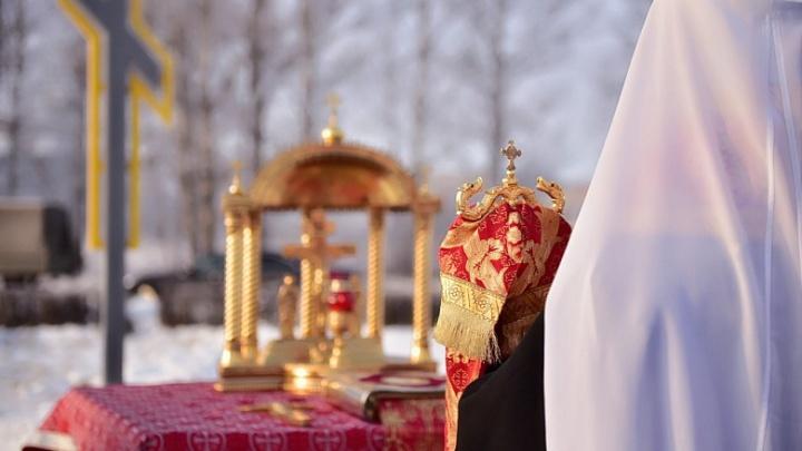 Жителей Брагино от нечисти и бандитов защитили крестом